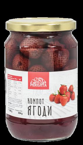 """Компот от ягоди """"РЕКОЛТА"""" 680 гр."""