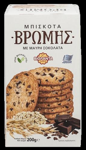 Овесени бисквити с тъмен шоколад 200 гр.